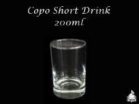 Copo Short Drink 200ml